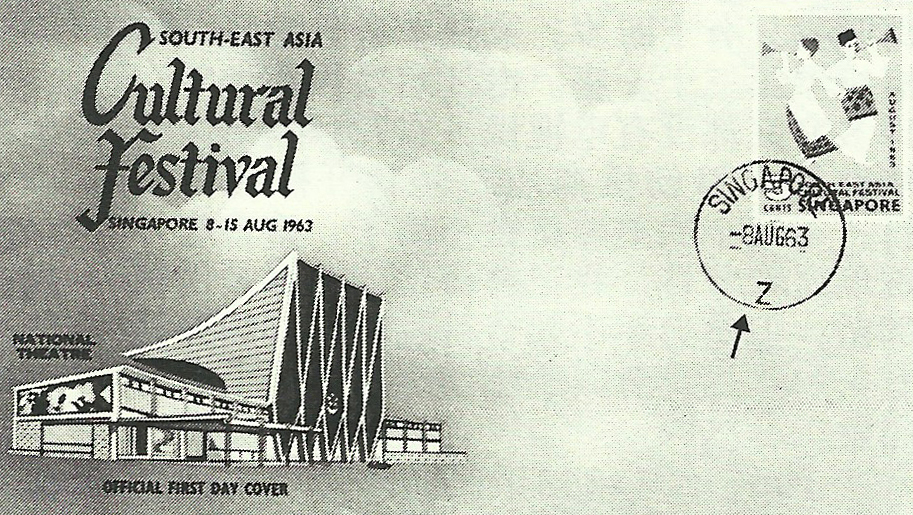 Commemorative stamp for the South-east Asia Cultural Festival posted on the opening day, 8th of August 1983. Credit: Koh Eng Soon
