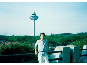 An Ode to Changi Airport – Departures, arrivals and memories