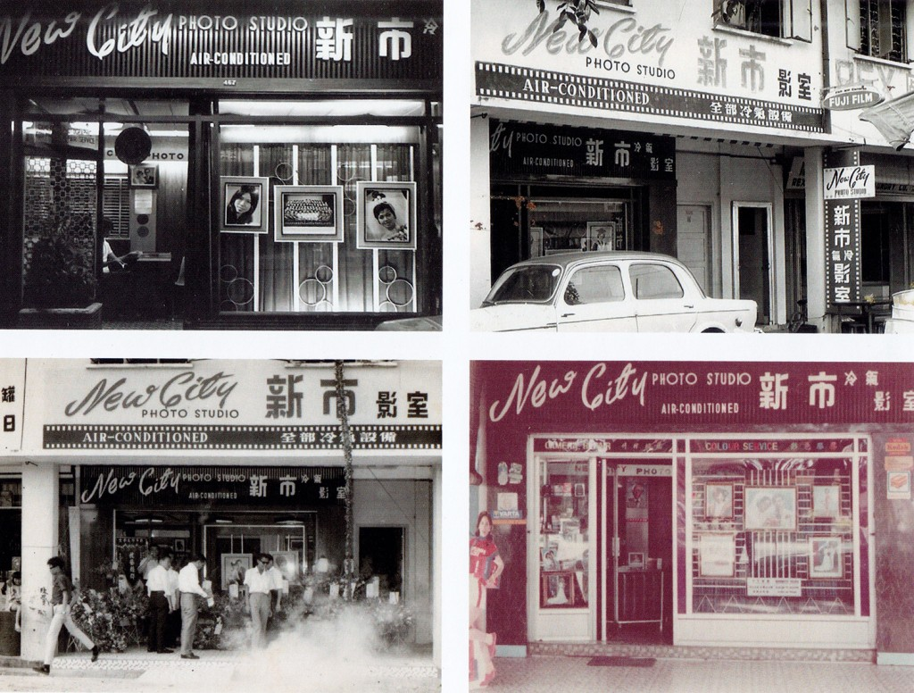 The various facades of the studio in the 1960s and 1970s. Bottom left: Firecrackers were used to celebrate the 9th anniversary of the studio.