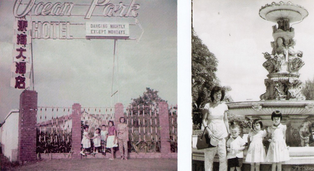 Left: Ocean Park Hotel at East Coast Road. Right:  Tan Kim Seng fountain at the Esplanade Park.