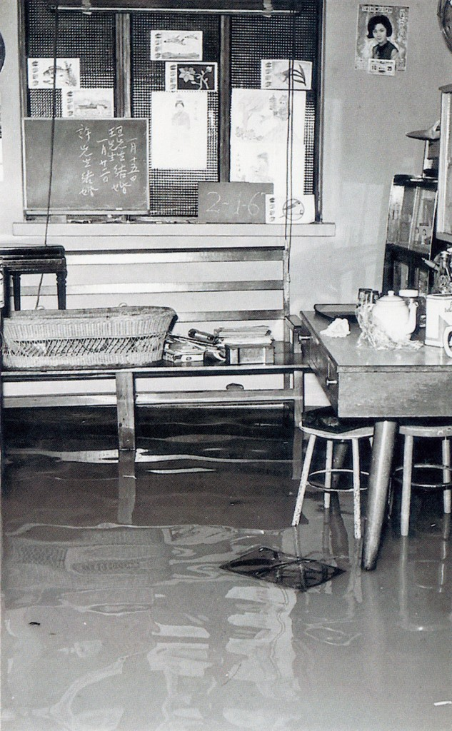 Flooding in the studio.